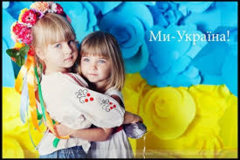 Сделано в Украине!
